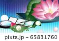 コスメと蓮の花リラクゼーションやエステのイメージイラスト横スタイルワイドバーチャル背景素材 65831760