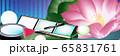 コスメと蓮の花リラクゼーションやエステのイメージイラストバナー素材 65831761