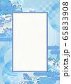 和風背景素材-清涼感-和紙-夏-水紋-波紋 (XLで350dpi A3サイズ) 65833908