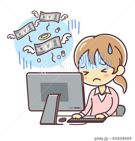 パソコンでお金が減ったことを確認して悲しむ女性のイラスト(お金が飛んで行く) 65838404