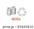 リサイクル 65840810