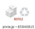 リサイクル 65840815