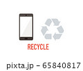 リサイクル 65840817