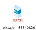 リサイクル 65840820
