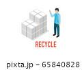 リサイクル 65840828