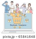 eコマースを考える小売店の人たち 65841648