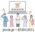 eコマースを考える小売店の人たち 65841651