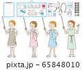 若い女性 看護師 整体師 白衣 指示棒 表情セット 65848010