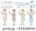 若い女性 看護師 整体師 白衣 表情セット 65848099