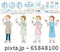 若い女性 看護師 整体師 白衣 表情セット 65848100