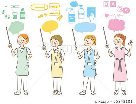 若い女性 看護師 整体師 白衣 指示棒 表情セット 65848101
