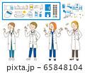 若い女性 医師 看護師 整体師 白衣 表情セット 65848104