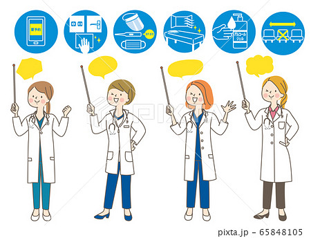 若い女性 医師 看護師 整体師 白衣 表情セット 65848105