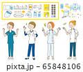 若い女性 医師 看護師 整体師 白衣 表情セット 65848106