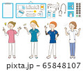 若い女性 医師 看護師 整体師 白衣 表情セット 65848107