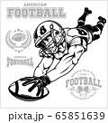 American football player in action isolated on the white 65851639