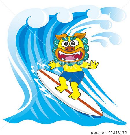 サーフィンをするシーサー 65858136