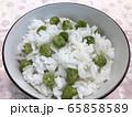豆ご飯 アップ 65858589