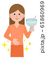 ヨーグルトを食べる女性 腸活 イラスト 65860969
