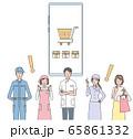 eコマース 65861332