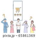eコマースを考える小売店の人たち 65861369