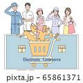 eコマースを考える小売店の人たち 65861371