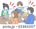 新しい飲み会のスタイル 65864307