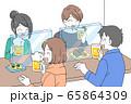 新しい飲み会のスタイル 65864309