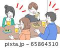 飲み会を楽しむ男女のイラスト 65864310