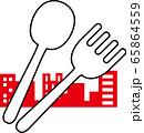 レストランマーク 外食イメージ 65864559