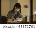 学生 勉強 65871761