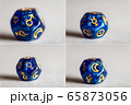 Astrology Dice with symbol of the planets 65873056
