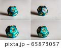 Astrology Dice with zodiac symbols 65873057