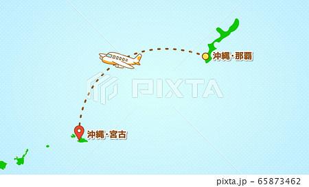 シンプルな飛行機移動の説明イラスト(那覇発-宮古着) 65873462