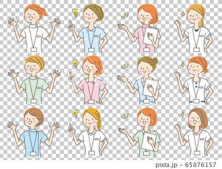 年輕女子醫生護士按摩師實驗室外套表情集 65876157