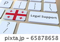 Legal Support text and flag of Georgia on the computer keyboard. Online legal service related 3D rendering 65878658