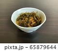 昆布の煮物 65879644
