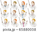 若い女性 医師 看護師 整体師 白衣 表情セット 65880038