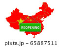 Reopening China after quarantine concept 65887511