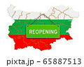 Reopening Bulgaria after quarantine concept 65887513