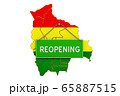 Reopening Bolivia after quarantine concept 65887515