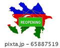Reopening Azerbaijan after quarantine concept 65887519
