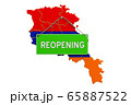 Reopening Armenia after quarantine concept 65887522