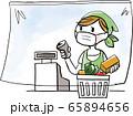 人物:レジ 飛散防止フィルム マスク 飛沫感染 予防 感染予防 スーパー お買い物 お会計 65894656