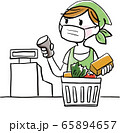 人物:レジ マスク 飛沫感染 予防 感染予防 スーパー お買い物 お会計 65894657