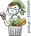人物:レジ マスク 飛沫感染 予防 感染予防 スーパー お買い物 お会計 フェイスシールド 65895089