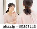 ミドル 女性 美容 ビューティーイメージ 65895113