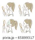 スキンケアをしている女性のイラスト 65899317