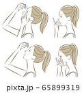 眼をケアしている女性のイラスト 65899319