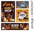 Music festival concert and musical instruments 65902947